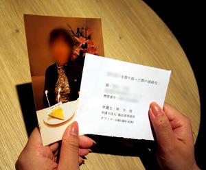 女性は、母親の写真や自身の連絡先などを持って地域のスーパーなどに説明に回ったという=東京都内