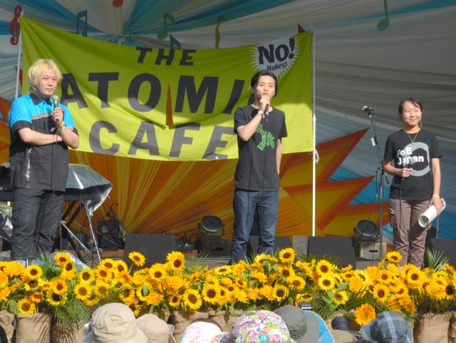アトミック・カフェで登壇する(左から)津田大介さん、奥田愛基さん、吉田明子さん=湯沢町