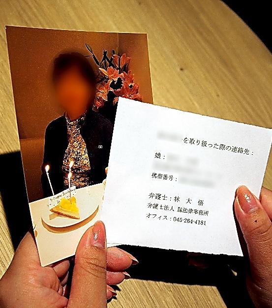 女性は、母親の写真や自身の連絡先などを持ってスーパーなどに説明に回ったという