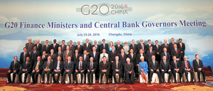 「EU離脱で世界経済の不確実性増す」 G20閉幕