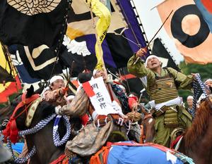人馬一体「神旗争奪戦」 相馬野馬追の本祭り 福島