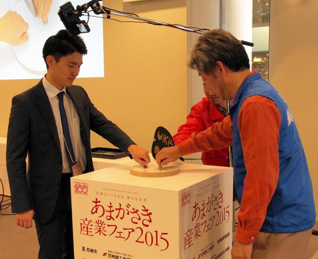 昨年のあまがさき産業フェアでも催された「コマ大戦」=尼崎市提供