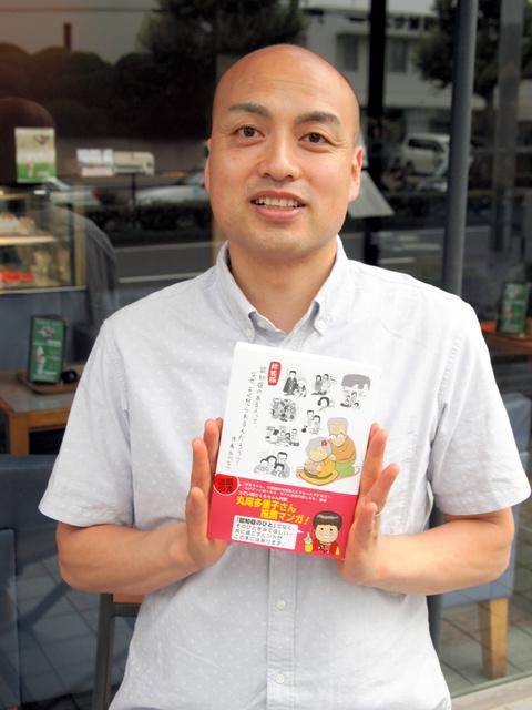 北川なつさん。ケア専門誌や認知症をわかりやすく伝える冊子などに漫画を描いている=京都市