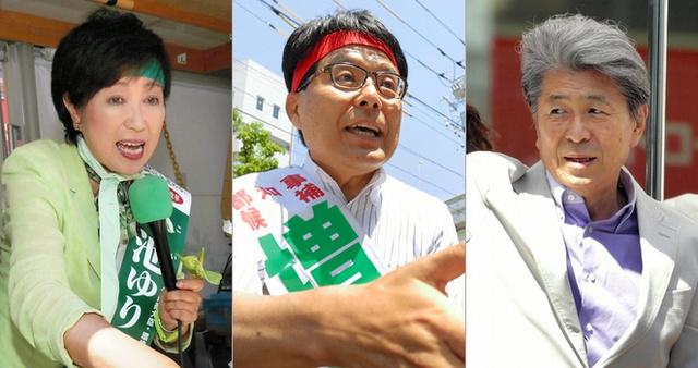 左から小池百合子氏、増田寛也氏、鳥越俊太郎氏