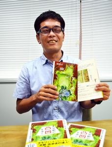 http://www.asahicom.jp/articles/images/AS20160730001560_commL.jpg