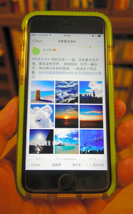 中国版SNSで日本の魅力発信 日本大使館で授賞式