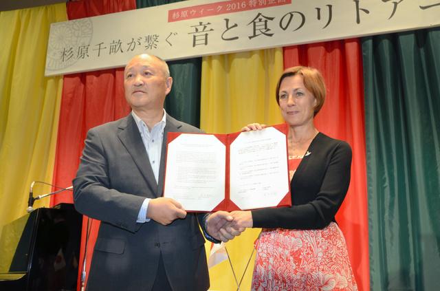 署名した金子政則町長(左)とカウナス市のイナ・プクリテ教育文化委員長=八百津町八百津