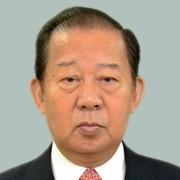 新幹事長・二階俊博氏