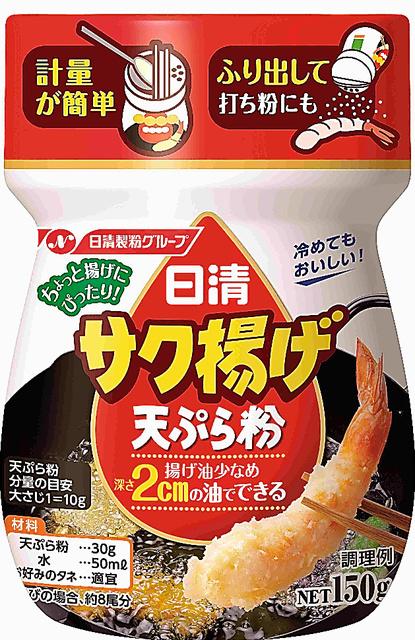 「日清 サク揚げ 天ぷら粉」