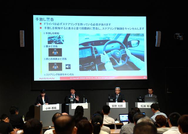 シンポジウムでは自動運転技術をめぐる活発な議論が続いた=1日、東京・六本木アカデミーヒルズ、迫和義撮影
