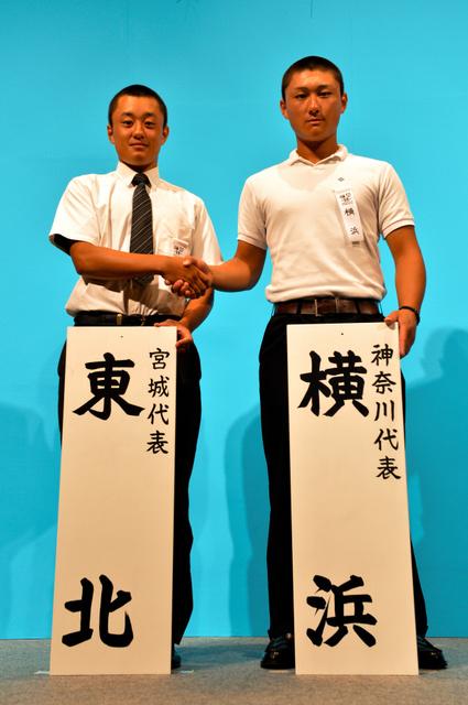 対戦が決まり握手する両校の主将=4日午後、大阪市北区、金居達朗撮影