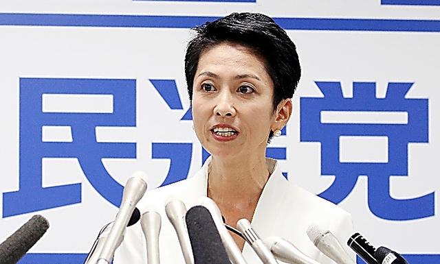民進党代表選への出馬を表明する蓮舫代表代行=5日午後、東京・永田町、鬼室黎撮影