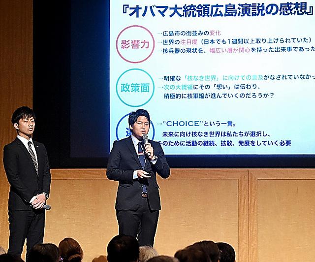 広島訪問について報告するナガサキ・ユース代表団の河野早杜さん(右)と秀総一郎さん