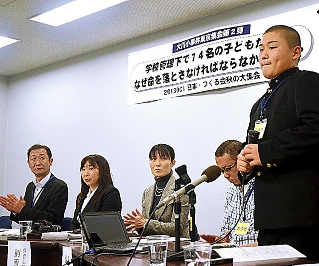 東京で校舎保存を訴える只野哲也さん(右)=2013年11月