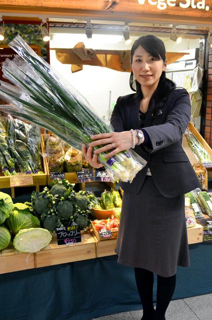 南海難波駅で販売された難波葱=大阪市中央区