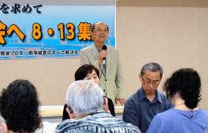空襲被害者らの集会で救済制度の実現を訴える早乙女勝元さん=台東区