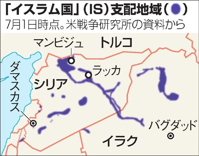 「イスラム国」(IS)支配地域