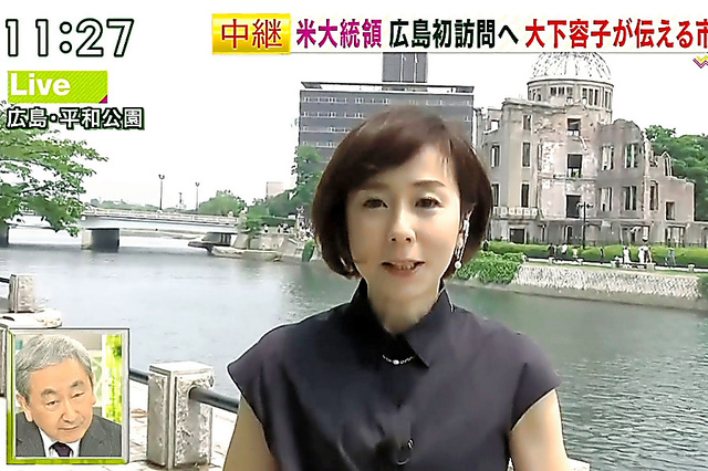 米オバマ大統領の訪問直前の広島の様子を伝える「ワイド!スクランブル」の大下容子アナ