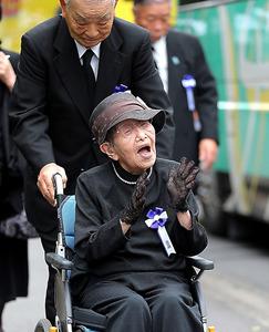 最高齢参列者の中野佳寿さん=15日午前、東京都千代田区、金川雄策撮影
