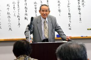 「戦争体験を聞く集い」で、石坂宏さん(84)は戦時中に受けた教育などについて話した=長野市