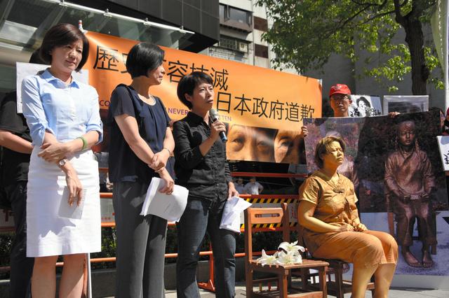 日本の窓口機関、交流協会台北事務所前で行われた慰安婦支援団体の抗議活動。ソウルの日本大使館前の少女像を模したパフォーマンスもあった=15日、台北、鵜飼啓撮影
