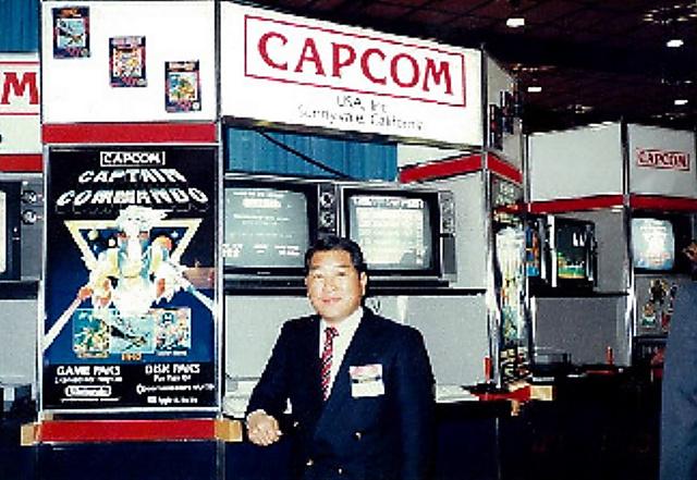 1987年、アメリカで開かれた世界最大級の国際的な家電見本市「コンシューマー・エレクトロニクス・ショー(CES)」に出展した=カプコン提供