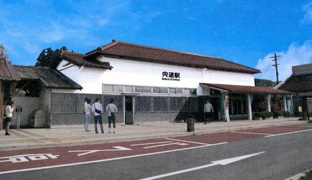 改修後の宍道駅の完成予想図(JR西日本提供)