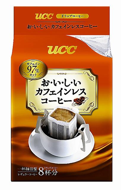 「お・い・し・いカフェインレスコーヒー」ドリップタイプ