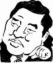 石破茂・前地方創生担当相