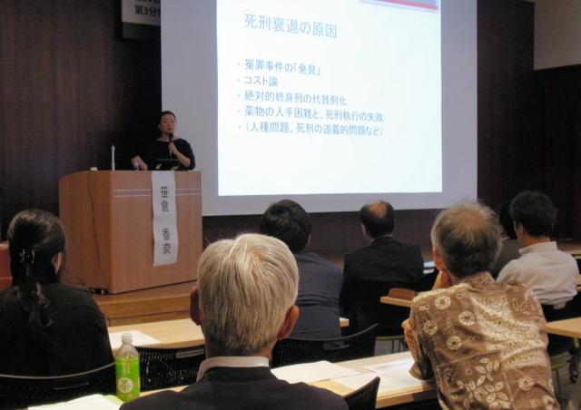 刑罰制度のあり方について話し合ったシンポジウム=20日、広島市中区