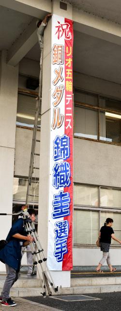 正面玄関に掲げられた懸垂幕=松江市役所