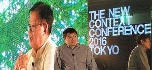 ブロックチェーンの過熱ぶりはネットバブルに近い、と語る伊藤穣一さん(右)