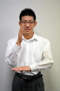 「誰もが手話の『ありがとう』ができるようになれば」と笠井渓太君=身延町の身延山高校