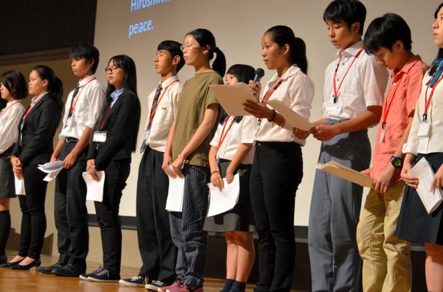 「広島宣言」を発表するジュニア国際フォーラムの参加者たち=広島市中区中島町