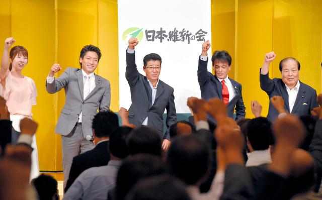 おおさか維新の会の臨時党大会で、変更を決めた党名のロゴが発表され「がんばろう」とコールする松井一郎代表(中央)ら=23日午後、大阪市北区、筋野健太撮影