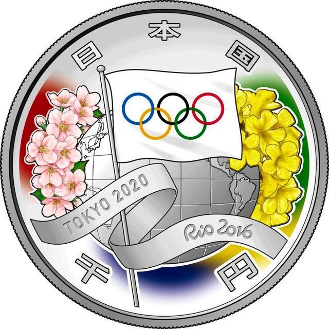 東京オリンピック記念貨幣のイメージ図の表(財務省提供)