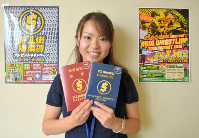 パスポートに似せた「ドル街横須賀」のガイドブック。今年は新たに青い表紙の英語版(右)を製作した=横須賀市