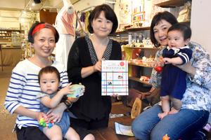 赤ちゃんも一緒に京都へ ママ目線のガイドブック
