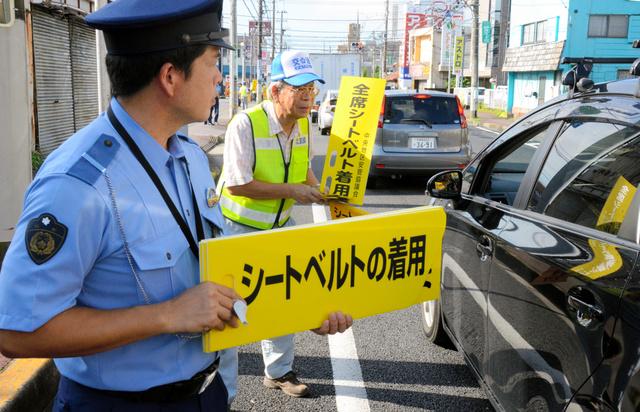 県内で約880人がチラシを配ってシートベルトの着用を呼びかけた=宇都宮市上大曽町