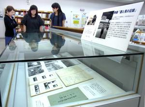 広島平和記念資料館に寄贈され、展示されている映画「愛と死の記録」の脚本など=広島市中区