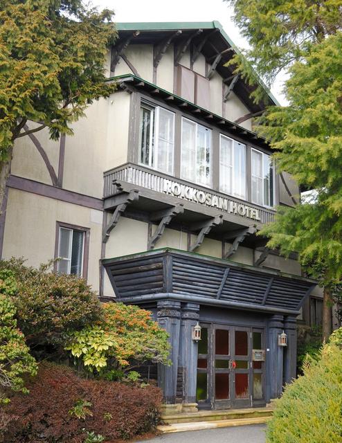 六甲山ホテルの旧館。2015年12月に閉鎖されたが、保存が決まった=神戸市灘区