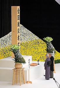 全国戦没者追悼式で「おことば」を述べる天皇陛下=15日午後0時2分、東京都千代田区、金川雄策撮影