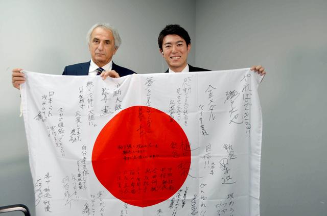 リオデジャネイロ五輪の日本選手メダリストからの応援メッセージを受け取り、「私も何かを勝ち取って、日本代表で銀座をパレードしたい」
