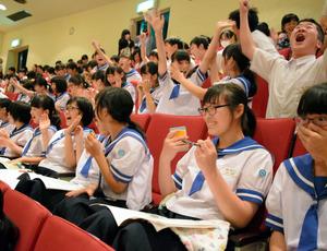 福島)吹奏楽コン、いわき植田が全国へ 中学・東北大会