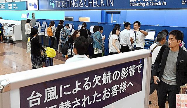 羽田空港では、台風による欠航便の対応が掲示された=28日午後、金居達朗撮影