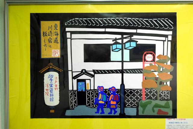 地域に親しまれた建物は、切り絵作家藤田正俊さんの「川崎の名所百景」に描かれた=川崎市川崎区