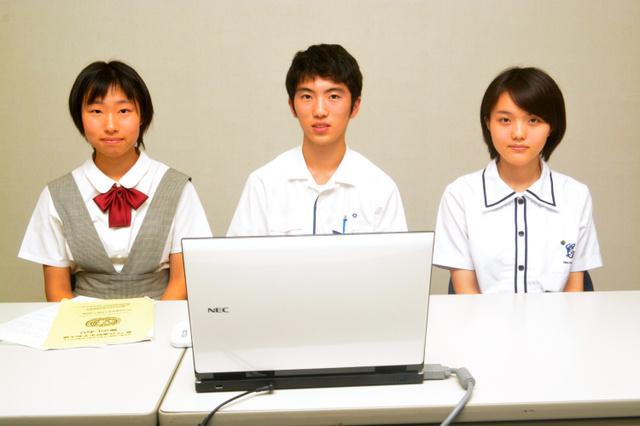 左から武田陽さん、佐伯祐哉さん、頃末夕葵さん