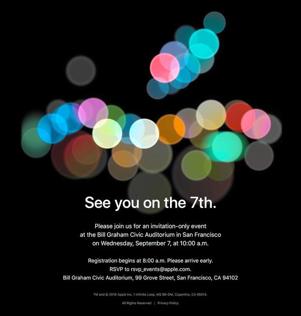 アップルからメディアに送られた招待状