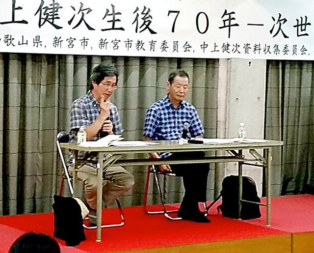 「熊野大学」で対談する柄谷行人さん(右)と高澤秀次さん=和歌山県新宮市