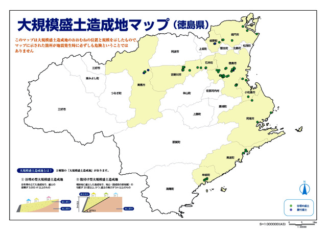 公表された県全体の「盛り土マップ」。緑や青の丸印で、大規模な盛り土造成地の位置を示している(県提供)